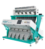 Advanced good performance Groundnuts. Peanuts color sorter machine with best price
