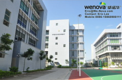 Shenzhen Wenova light and Electrical Ltd Ningbo office/WENOVA SHOWROOM FOR EXHIBITION IN SHENZHEN /CHONGQING AND NINGBO