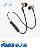 Neckband in-Ear Sports True Wireless Bluetooth Headphone Stereo Earphone for Moblie Phones MP3/MP4 Player