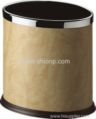 Guest room oval-shape dustbin (Beige)