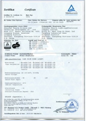 WENOVA CERTIFICATE PRODUCTS/PRODUCTS CERTIFICATE