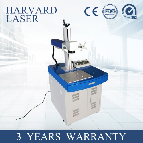 20W 30W 50W Metal Fiber Laser Marking Machine