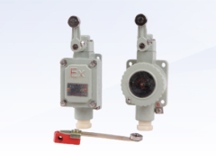 explosion proof travel switch