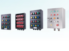 BKX51 series explosion-proof control box