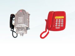 explosion proof push-button automatic telephone