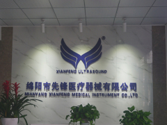 MIANYANG XIANFENG MEDECAL INSTRUMENT CO.,LTD