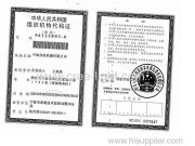 Business License-NINGBO CHAIN-HOME MECHINERY CO.,LTD