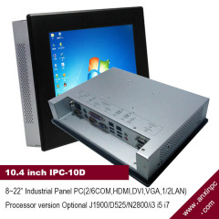 12.1 inch industrial panel All in one PC