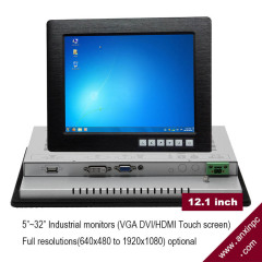 12 inch Industrial touch screen monitor