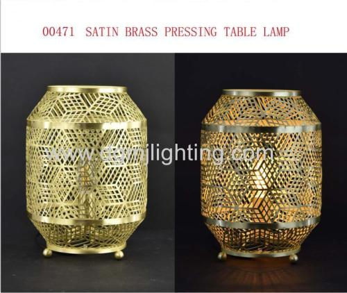 Satin Brass Pressing Table Lamp D200*H280mm