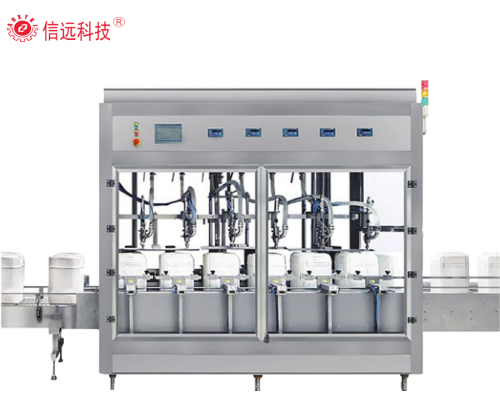 Liquid Fertilizer spray fertilizer bottle barrel fertilizer Production Line