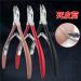 nail nipper best callus remover cuticle nipper nail cutter cuticle clippers cuticle trimmer home pedicure tools