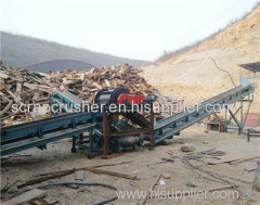 Magnetic Separator&Belt Conveyor supplier