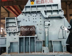 PSX4055 scrap metal shredder