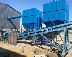 Dust Extraction High Efficiency Scrap Crusher