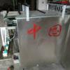 Filling iodophor cotton ball machine