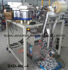 Automatic Hardware Metal Vertiacl Packing Machine