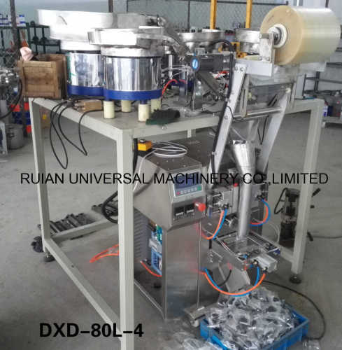 Full Automatic Screw Bolt Nut High Speed Packaging Machine