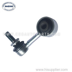Saiding Stabilizer Link 48820-60081 For Toyota Land Cruiser 12/2007-11/2016 GRJ200 UZJ200