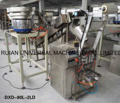 Automatic Small Electronic Products Vertical Packing Machine
