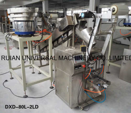 Automatic Hardware Chain Hopper Packaging Machine with 2 Bowls