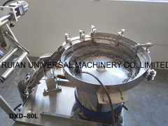 Automatic Hardware Metal Counting Packing Machine with single bowl