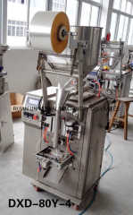 Full Automatic Juice Drink Liquid Packaging Machine for 4 side seal