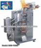 Automatic Food Seasoning Multi lane Liquid Packing Machine 2-70ml