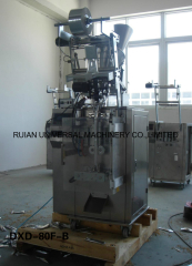 Vertical Full Automatic Juice Powder Stick Packing Machine