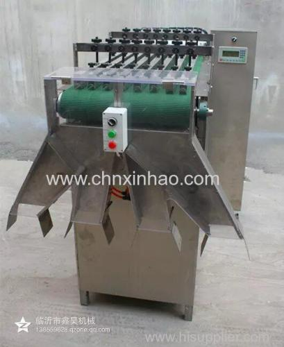 Automatic Bagging Cotton Ball Machine
