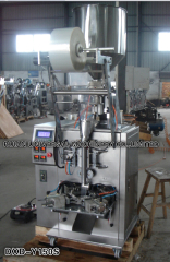 Automatic Milk Water Liquid Triangle Bag Packing Machine