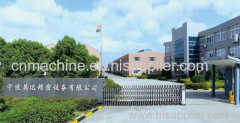 Ningbo Hechuang Xinzhen Haiyu Plastic Machine Manufacturing Co.,Ltd