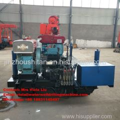 Portable Geological Investigation Drilling Rig for Borehole Drilling