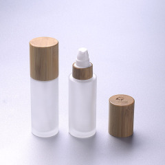 50ml frosted glass lotion bottle eco friendly packaging