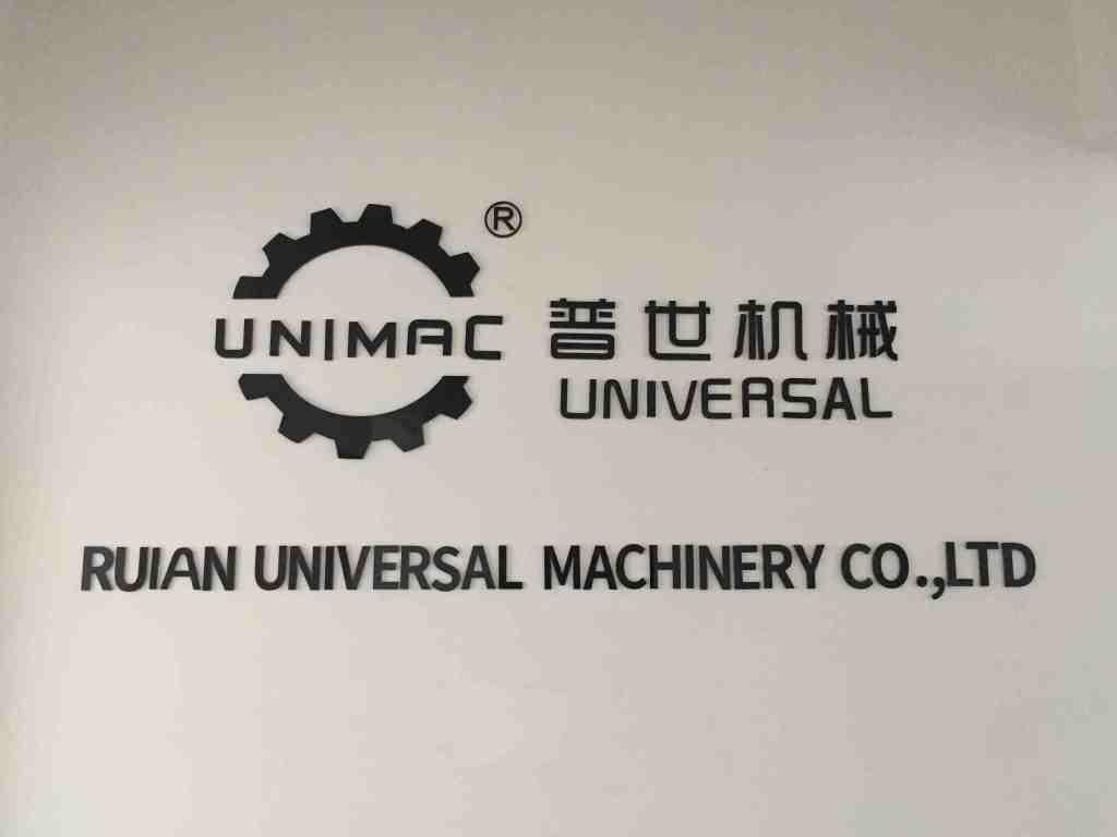 UNIMAC Exhibition