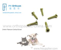 2,4 мм титановый кортикальный винт stardrive для ветеринарии
