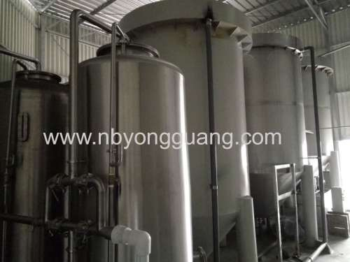 china Water treatment equipment