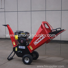 6.5hp 70mm chipping capacity wood chipper machine