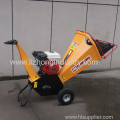 6.5hp 70mm chipping capacity agriculture shredder