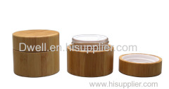 Natural Bamboo Cream Jar Glass Inner