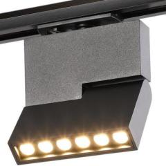 12W Linear LED Track Lights