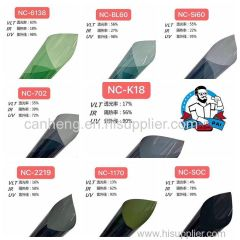 OEM best price PET self adhesive heat insulation privacy car solar film window glass film wholesale