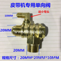Leather Belt Machine Special Check Valves