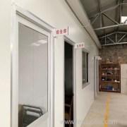 HEBEI TieKang Machinery equipment CO., Ltd