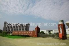 Fujian Jucheng Automobile Fitting Co., Ltd
