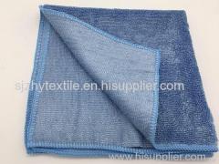 Variety of Styles Bright Microfiber Towel