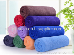 Quick-Dry Microfiber Weft Knitted Towel