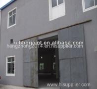 Gongyi Hengzhong Water Materials Supply Co., Ltd