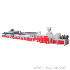 WPC Door Board plastic sheet machine extrusion production line