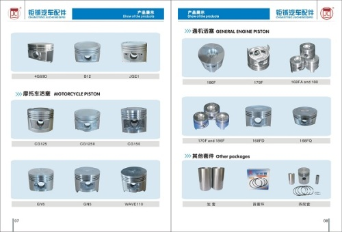 Diesel Piston 188FB used for General Machinery